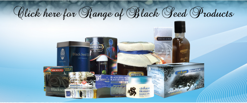 Range of Black Seed Products